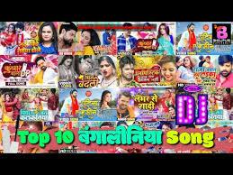 top nonstop dj remix bhojpuri song 2021