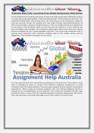 best tutor launches global assignment help online best tutor launches global assignment help online in the present world students are