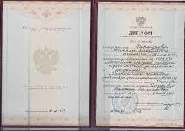 Коршунова Наталья Вячеславовна