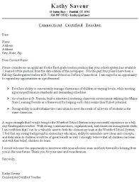 Purdue Cover Letter Law School Admission Essay Examples University