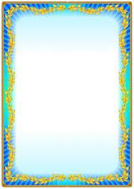 colorful frame border design. Delighful Frame Colorful Vintage Frame Border Design Premium Vector To Frame Border Design S