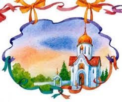 О празднике Пасха детям Праздник Пасхи Детям о Пасхе