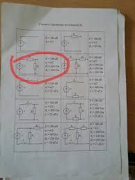 курсач по ТОЭ Теоретические основы электротехники Курсовая  Описание курсовой работы
