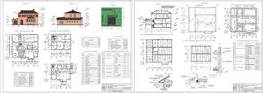 Курсовые и дипломные проекты коттеджи дачи скачать котедж в dwg  Курсовой проект Двухэтажный индивидуальный жилой дом 15 94 х 15 6 м с