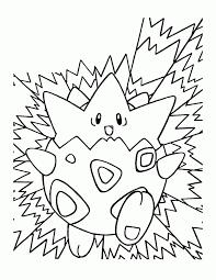 20 Nieuwe Pokemon Kleurplaten Om Te Printen Win Charles