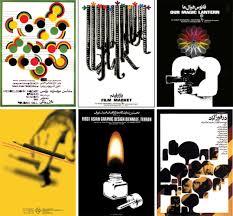 Iranian Graphic Designer Morteza Momayez Zh Magazine