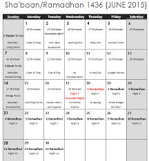 June 2015 Planner Cleaning Calendar Ramadhan Planner