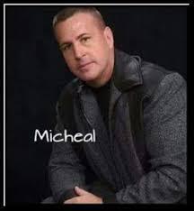 Michael McDermott (1960-2013) - Find A Grave Memorial