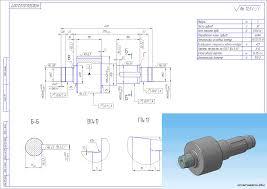 Курсовая работа по технологии машиностроения курсовое  Курсовой проект колледж Разработать операционный технологический процесс изготовления детали КПД500 03 02