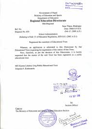 leksheyling school permission letter from goverment educational public trust