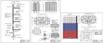 Курсовые и дипломные проекты Многоэтажные жилые дома скачать  Курсовой проект Жилой 14 ти этажный дом из стеновых панелей с вентилируемым фасадом на
