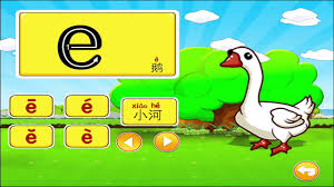 Learn Chinese Pinyin Easy For Kids Part1 A O E
