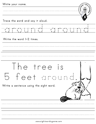 around | Sight Word Worksheets | Pinterest | Worksheets and ...