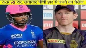 13.राजस्थान रॉयल्स (rr) बनाम कोलकाता नाइट राइडर्स (kkr). Ymrsmihv91p4xm