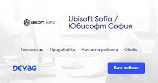 София, надежда 1 вчера 11:18 постоянна. Ubisoft Sofia Yubisoft Sofiya It Obyavi Za Rabota Pridobivki Ekip I Adres