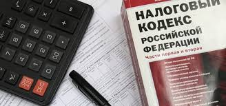Камеральная проверка по НДС и ее последствия Контур НДС  Налоговый кодекс