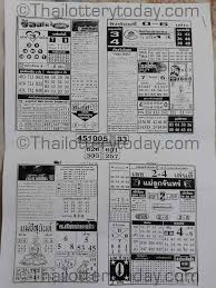 best thai lottery papers images  check thailand lottery master fast papers for 16 2017 only on this website for