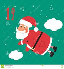 Manifesto Di Natale Natale Variopinto Advent Calendar Conto Alla Rovescia A  Natale 19 Illustrazione di Stock - Illustrazione di disegno, giorno:  81386773