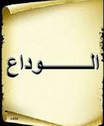 خواطر حزينه قصيره ?? images?q=tbn:ANd9GcT