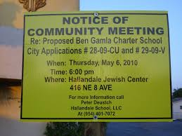 hallandale beach blog why is hallandale beach city hall allowing peter deutsch desperately wants to make the facility above another campus of his ben gamla charter hebrew school empire for which he and his financial