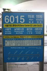 Hotel June Incheon Airport Myeong Dong Bus 6015 From Incheon Airport To Myeongdong