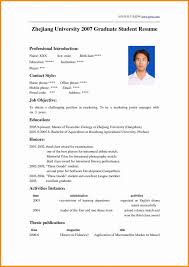 curriculum vitae layout free curriculum vitae sample for university admission inspirationa 7 cv