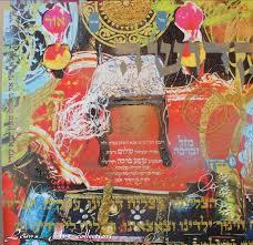 jewish wall art on modern jewish wall art with kedusha jewish wall art levy s art shop