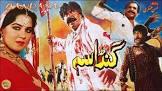 Satish Kaul Jatt Da Gandasa Movie