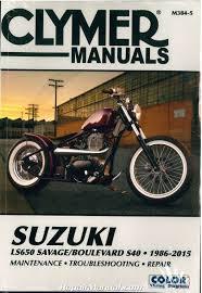 suzuki ls650 savage boulevard s40 1986 2015 clymer motorcycle ls650 savage boulevard s40 1986 2015 clymer motorcycle repair manual doc01149920160304090053 001 cr