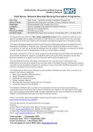 Acute Care Nursing Resume Example Acute Care Nursing Resume Sales       home