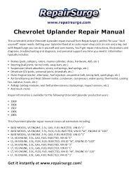 uplander abs wiring diagram auto wiring diagram schematic chevrolet uplander repair manual 2005 2009 on 2005 uplander abs wiring diagram