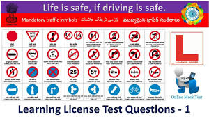 Traffic Light Interview Question Learning License Test Questions And Answers Llr Test Learn Traffic Signs Rto Exam 1
