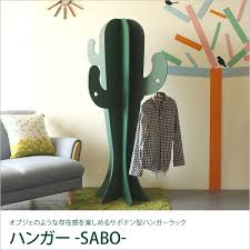 Coat Rack Hanging huonest Rakuten Global Market Cactus rack hanger wood motif SABO 94
