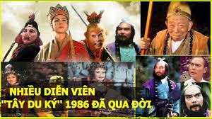 Nhiều Diễn Viên Tây Du Ký 1986 Đã Qua Đời Mà Ít Ai Biết Đến - Phim Tây Du Ký