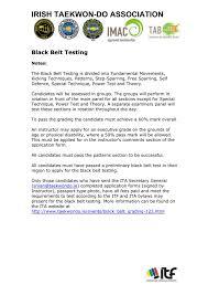 call sheet black belt grading taekwondo association