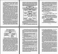 Курсовая Организационно экономическая характеристика ООО  Курсовая Организационно экономическая характеристика ООО Металпрофиль