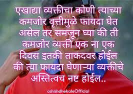 Ashishdhekaleofficial