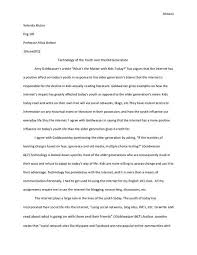 this i believe a public dialogue one essay at a time paperblog this i believe a public dialogue one essay at a time