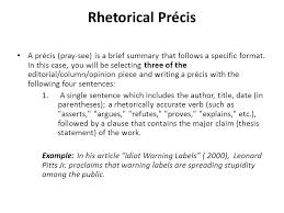 resume cv cover letter essay english essay sample example essay 8 rhetorical