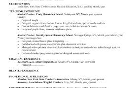Easy Education Resume Template Teacher Emphasis Educational Academic ...