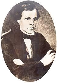 Биография Дмитрий Менделеев 1855 г