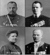 дмитрий германович тальберг