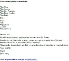 bartender resignation letter example   bartender resignation letter