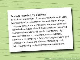 managment cover letter how to write a management cover letter 7 steps with pictures