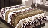 <b>Пледы</b>, одеяла в Барнауле - выбор из 85 предложений в ...