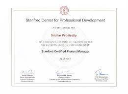 Sridhar Peddisetty S Space Advanced Project Management