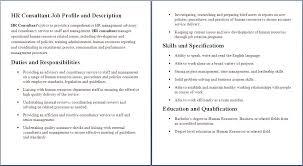 essay s associate job description resume resume planner and essay hr manager job description lampe human resources hr manager job s associate