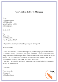 Appreciation Letter To Manager 01 Best Letter Template