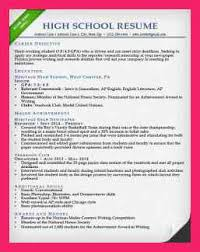 education high school resume education section of resume bio letter format