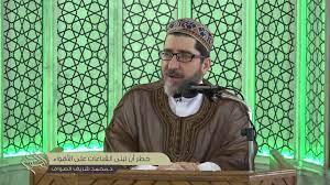 د.محمد شريف الصواف - خطر أن تبنى القناعات على الأهواء